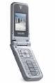 Мобильный телефон Philips 859
