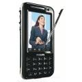 Мобильный телефон Philips 892