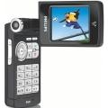 Мобильный телефон Philips 968
