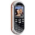 Мобильный телефон Philips  Fisio 350