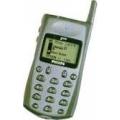 Мобильный телефон Philips Genie 2000 DB