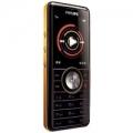 Мобильный телефон Philips M600