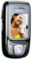 Мобильный телефон Philips S890