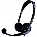 Наушники Philips SHM3300