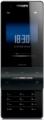 Мобильный телефон Philips X810