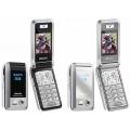 Мобильный телефон Philips Xenium 9@9e