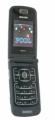 Мобильный телефон Philips Xenium 9@9r
