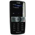 Мобильный телефон Philips Xenium 9@9w