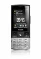 Мобильный телефон Philips Xenium X332