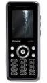 Мобильный телефон Sagem my511x