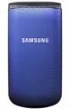 Мобильный телефон Samsung B300