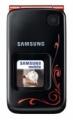 Мобильный телефон Samsung E420