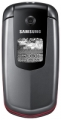 Мобильный телефон Samsung GT-E2210