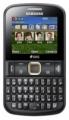 Мобильный телефон Samsung GT-E2222