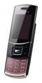 Мобильный телефон Samsung GT-S5050