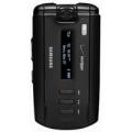 Мобильный телефон Samsung SCH-A930