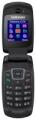 Мобильный телефон Samsung SGH-C270