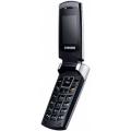 Мобильный телефон Samsung SGH-C400