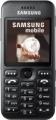 Мобильный телефон Samsung SGH-E590