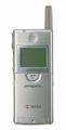 Мобильный телефон Samsung SGH-M100