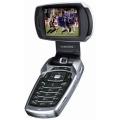 Мобильный телефон Samsung SGH-P900