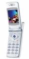 Мобильный телефон Samsung SGH-S200