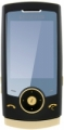 Мобильный телефон Samsung SGH-U600