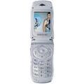Мобильный телефон Samsung SGH-V100