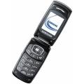 Мобильный телефон Samsung SGH-X150