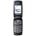 Мобильный телефон Samsung SGH-X200