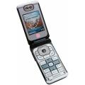 Мобильный телефон Samsung SGH-X400
