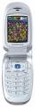 Мобильный телефон Samsung SGH-X450