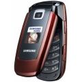 Мобильный телефон Samsung SGH-Z230