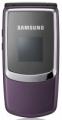 Мобильный телефон Samsung B320