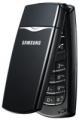 Мобильный телефон Samsung X210 Black