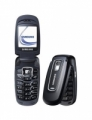 Мобильный телефон Samsung X650 Modern Black