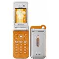 Мобильный телефон Sharp 703