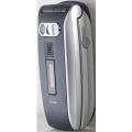 Мобильный телефон Sharp GX-F200