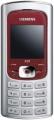 Мобильный телефон Siemens A31