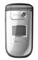 Мобильный телефон Siemens CF61