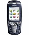 Мобильный телефон Siemens CX70