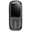 Мобильный телефон Siemens E71