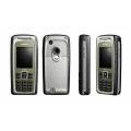 Мобильный телефон Siemens M75