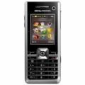 Мобильный телефон Siemens S81