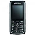 Мобильный телефон Siemens S88