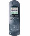 Мобильный телефон Siemens SL10