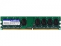 Модуль памяти Silicon Power 1Gb DDR2 (SP001GBLRU800S02)