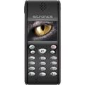 Мобильный телефон Sitronics SM-1120