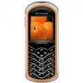 Мобильный телефон Sitronics SM-5120