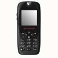 Мобильный телефон Sitronics SM-5320